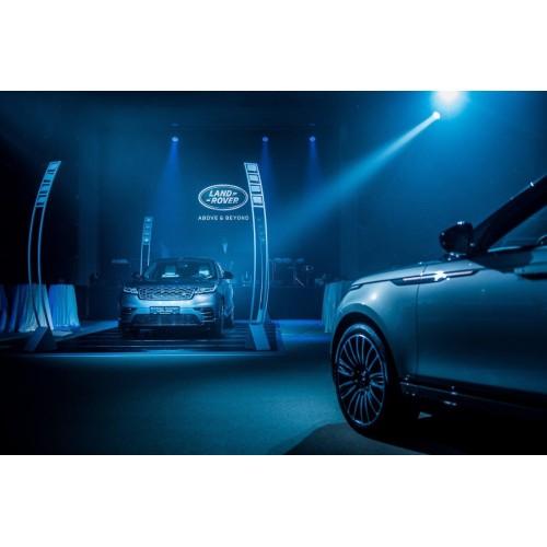 В Украине был представлен Range Rover Velar