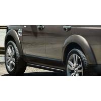 Боковые защитные трубы, Black для Land Rover Discovery 4