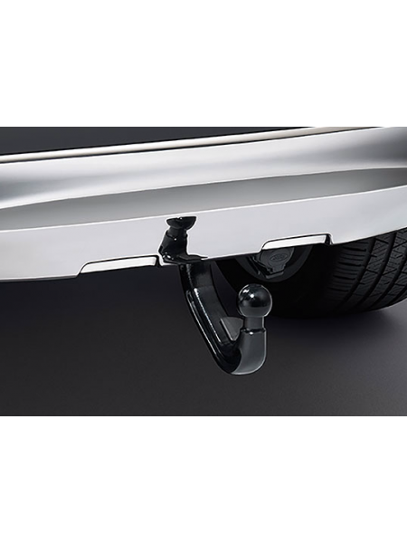 Комплект переключателя буксировочной системы для Land Rover Discovery 5 2017
