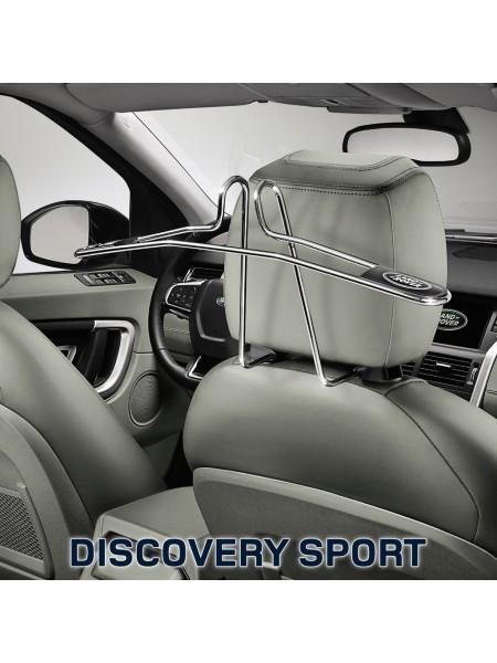 Вешалка для одежды на подголовник для Land Rover Discovery 5 2017