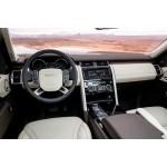 Стильные аксессуары для Land Rover Discovery 5
