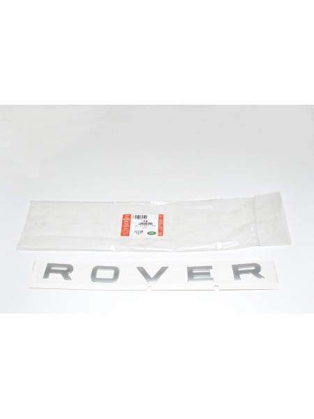 Передняя надпись Rover Atlas Silver для Range Rover Evoque 2015