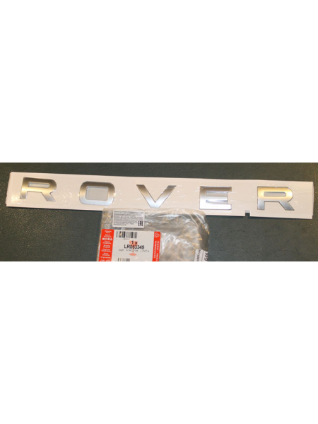 Надпись ROVER на багажную дверь для Range Rover Evoque 2015