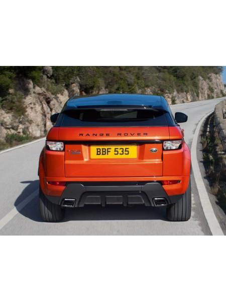 Задний бампер Dynamic для Range Rover Autobiography