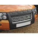 Оригинальны запчасти для Lange Rover Discovery