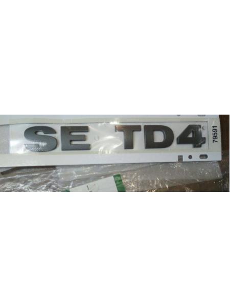 Буквы TD4 на заднюю дверь (справа) для LandRover Freelander 2