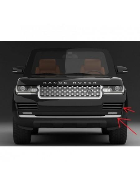 Комплект молдингов переднего бампера для Range Rover L405