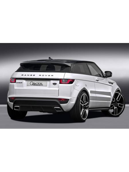 Задний бампер Caractere для Range Rover L494
