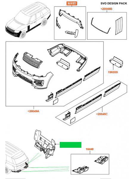 Модуль жестового управления задней дверью для Range Rover L405