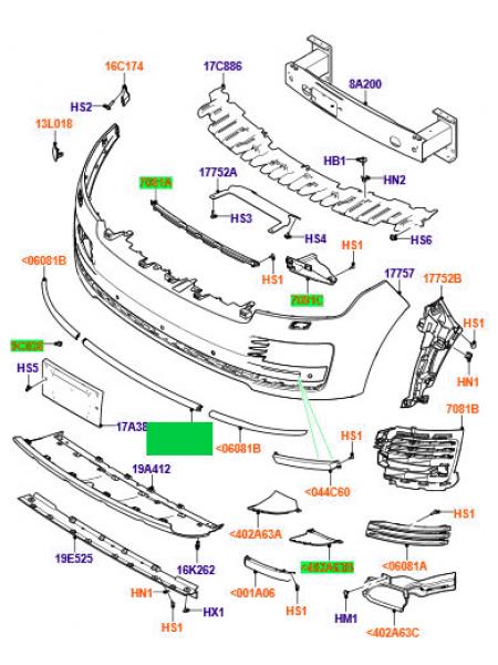Молдинг переднего бампера для Range Rover L405 (центральная часть)