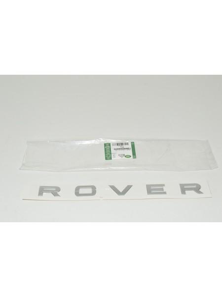 Задняя надпись Rover Titan Silver для Range Rover Sport 2010-2013