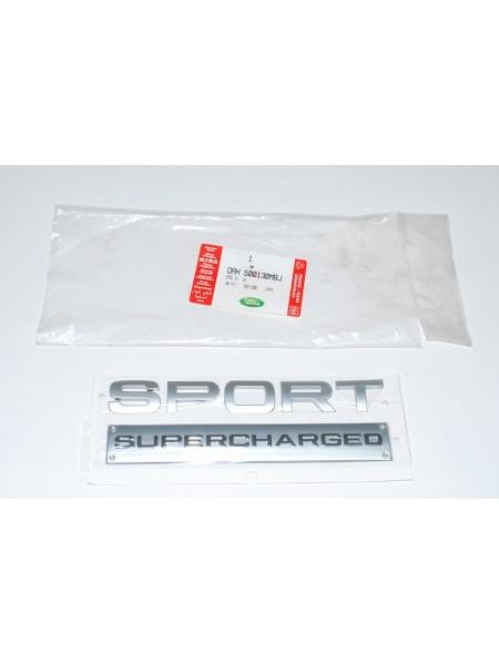 Задняя надпись Sport Supercharged для Range Rover Sport 2010-2013