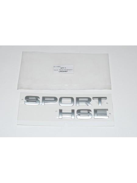 Задняя надпись на крышке багажника Sport HSE для Range Rover Sport 2010-2013