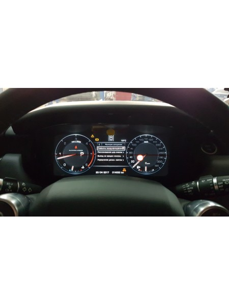 Замена аналоговой приборной панели на TFT Range Rover Sport 2013-2016