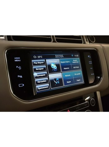 Android интерфейс  для Land Rover
